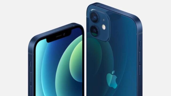 iPhone 12 fiyatı ne kadar? iPhone 12 Türkiye satış fiyatı belli oldu mu? İşte iPhone 12 özellikleri!