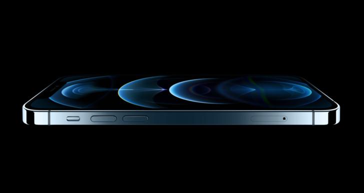 iPhone 12 Pro fiyatı Türkiye'deki bir mağazada ortaya çıktı! İşte dudak uçuklatan iPhone 12 Pro fiyatı