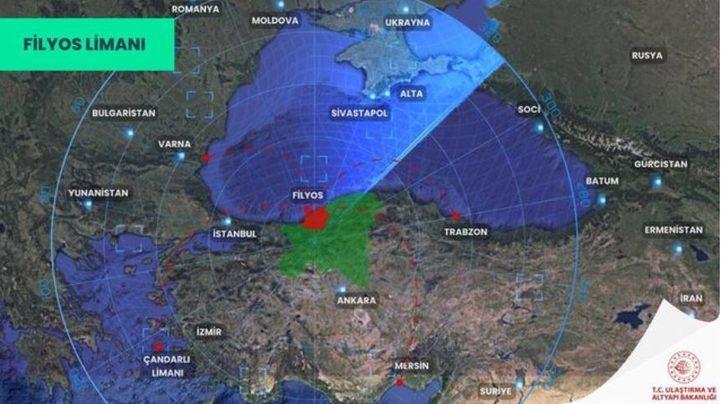 Mavi Vatan / Filyos Limanı nerede? Cumhurbaşkanı Erdoğan'ın yeni rezervi açıkladığı Filyos Limanı hangi şehirde?
