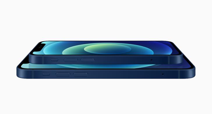Apple açıkladı: İşte iPhone 12 ve iPhone 12 Pro'nun ekran değişim ücreti!