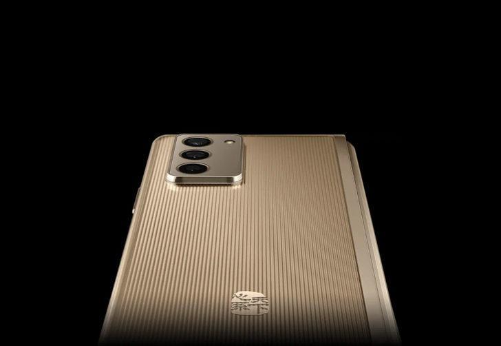 Galaxy Z Fold 2 gibi: Samsung Galaxy W21 5G tanıtıldı! İşte özellikleri ve fiyatı