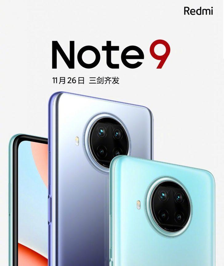Redmi Note 9 için tarih verildi
