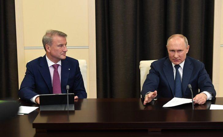 Putin'den 'Yapay zeka devlet başkanı olabilir mi' sorusuna yanıt: Umarım olmaz