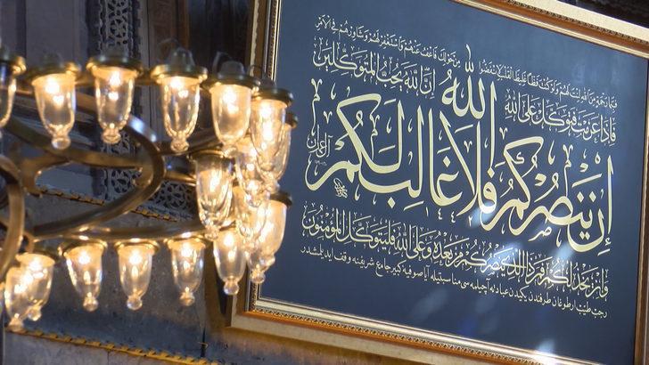 Cumhurbaşkanı Erdoğan Ayasofya Camii'ne hat levhası bağışladı