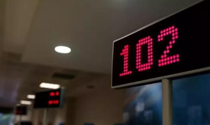 Bankalar saat kaçta açılıyor, kaçta kapanıyor? İşte güncel banka çalışma saatleri