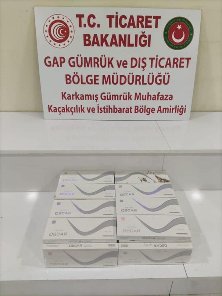 Gümrük kapısında 750 paket kaçak sigara ele geçirildi