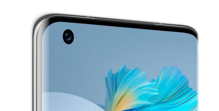 Huawei Mate 40E ortaya çıktı! Özellikleri nasıl olacak?