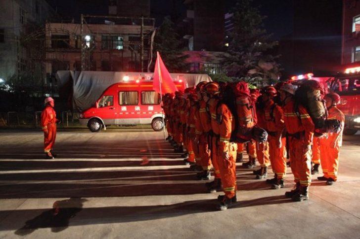 немалую землетрясение в китае 9 августа лицо