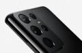 Samsung Galaxy S21 Ultra tanıtıldı! İşte özellikleri ve fiyatı