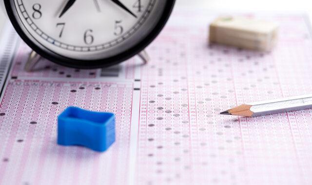 Sınav nedir?
