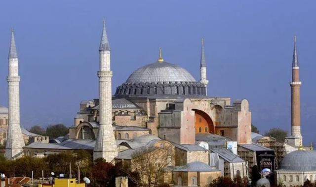 Ayasofya Camii nerededir?