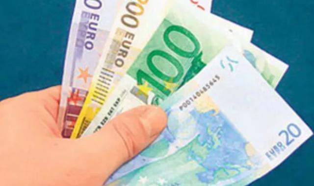 Euro nedir?