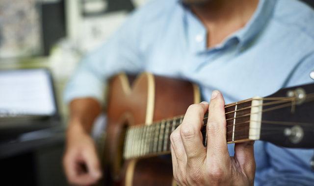 Gitar nedir?