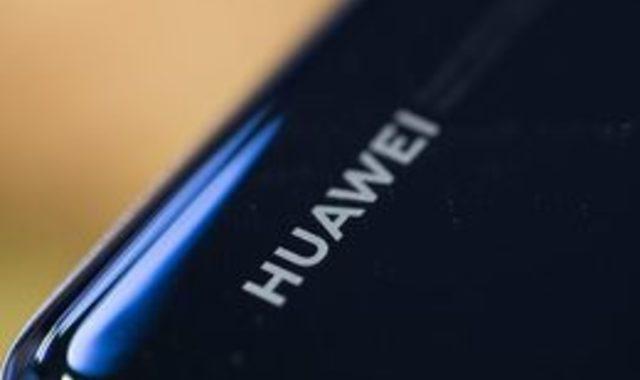 Huawei nedir?