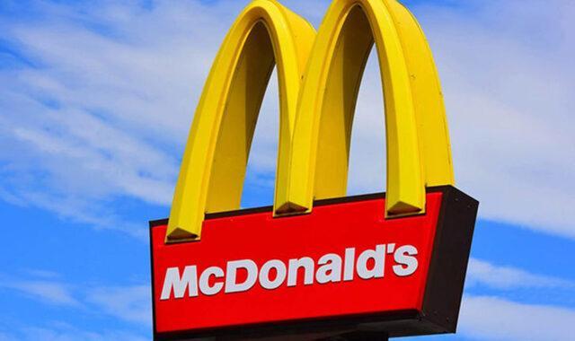 McDonald's kimdir?