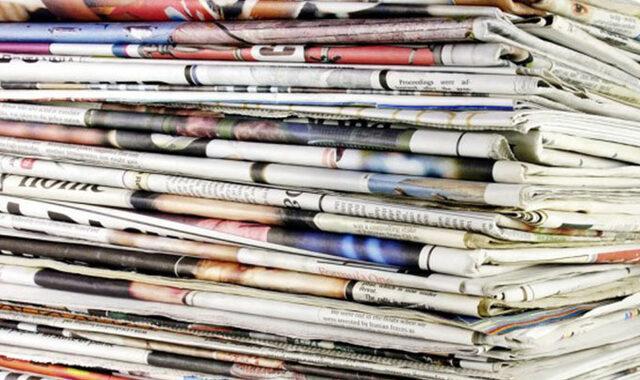 Akşam Gazetesi nedir?