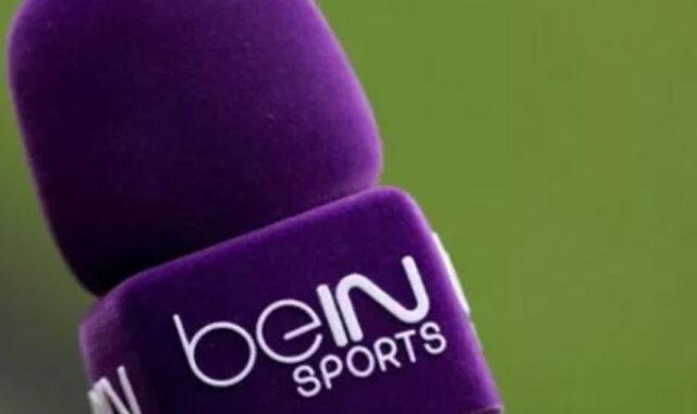 beIN Sports nedir?
