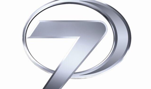 Kanal 7 hakkında bilgiler