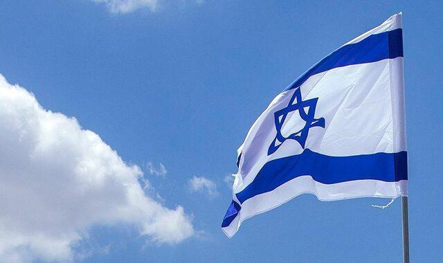 İsrail hakkında bilgiler