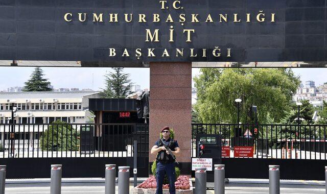 MİT - Milli İstihbarat Teşkilatı