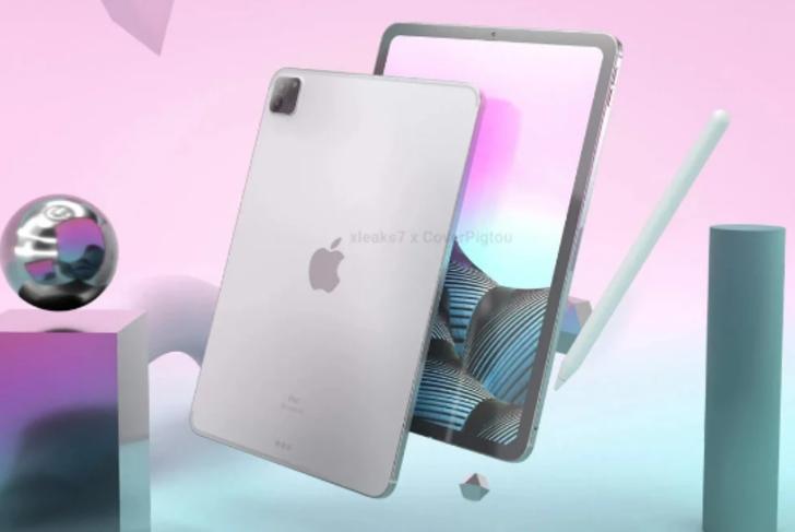 Apple iPad Pro 2021 bu ay resmiyet kazanabilir
