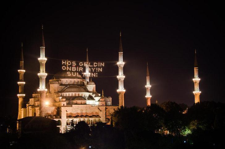 Ramazan Bayramı öncesi Arefe Günü oruç tutmak sevap mıdır? Diyanet açıkladı...