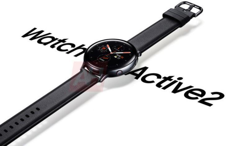 Samsung akıllı saatlerin güvenlik düzeylerini artırıyor
