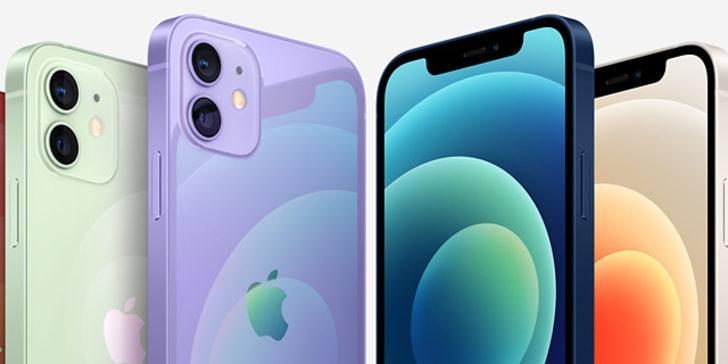 Apple, iPhone 14 ile 5G konusunda yeni bir dönemi başlatabilir!