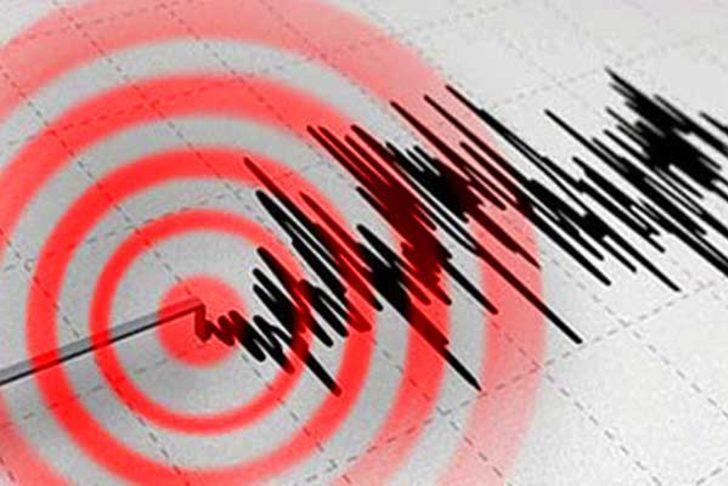 Manisa ve Siirt'te deprem mi oldu? 18 Mayıs 2021 nerede deprem oldu, kaç şiddetinde oldu?   18 Mayıs AFAD ve Kandilli Rasathanesi son depremler listesi