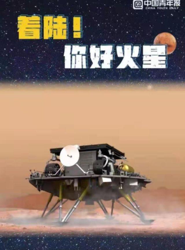 Mars keşif aracı iniş yaptı! Çin Mars'a keşif aracı gönderdi. 2021