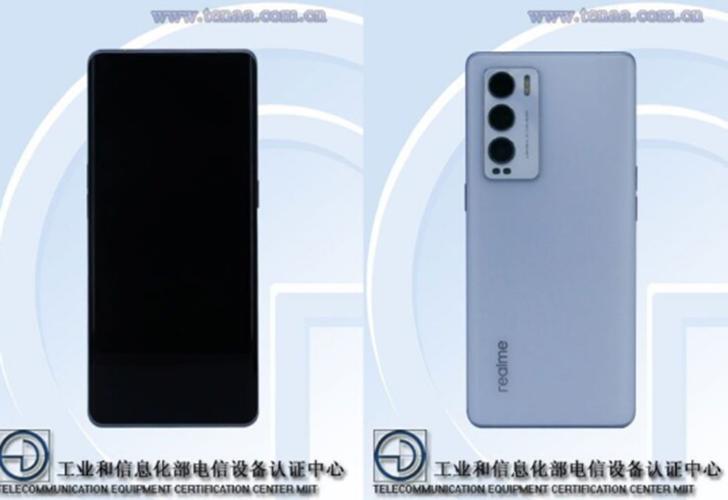 Reno6 Pro+'ya çok benzeyen Realme cihazı ortaya çıktı