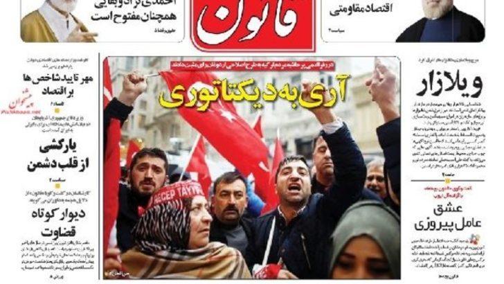 İran basınında referandum sonucu: İkiye bölünmüş Cumhuriyet