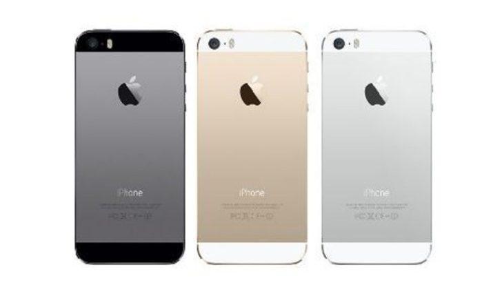 Eski iPhone'u getir yeni iPhone 5S'i götür !