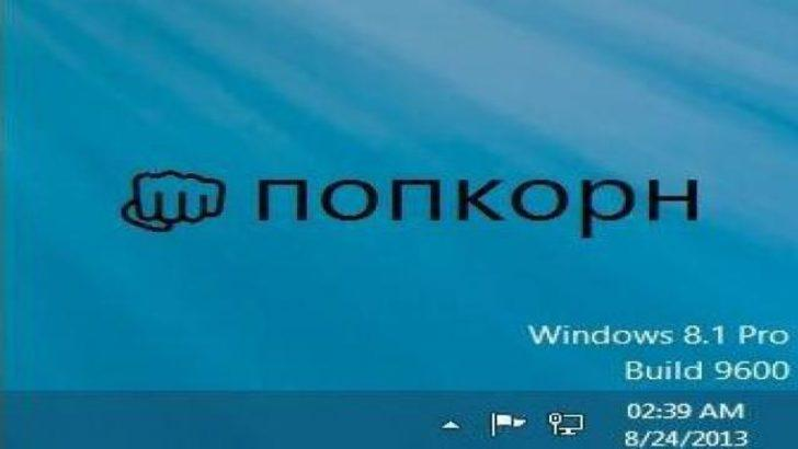 Windows 8.1′in yeni sürümü