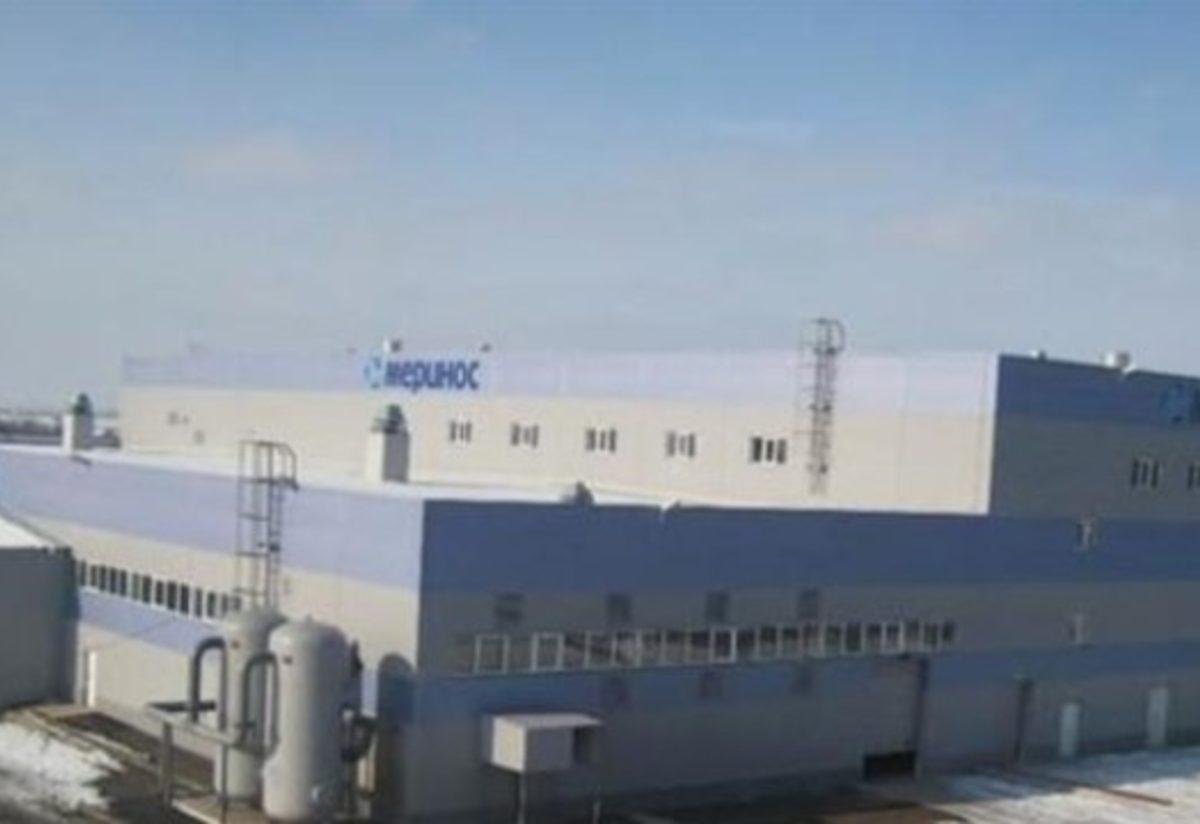 Rusya Da Turk Fabrikasina Silahli Baskin Dunya Haberleri