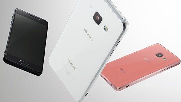 Samsung Galaxy Feel resmen duyuruldu