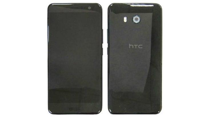 HTC U (Ocean) hakkında yeni detaylar sızdırıldı