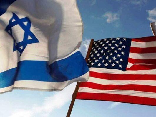 ABD'den sürpriz İsrail kararı