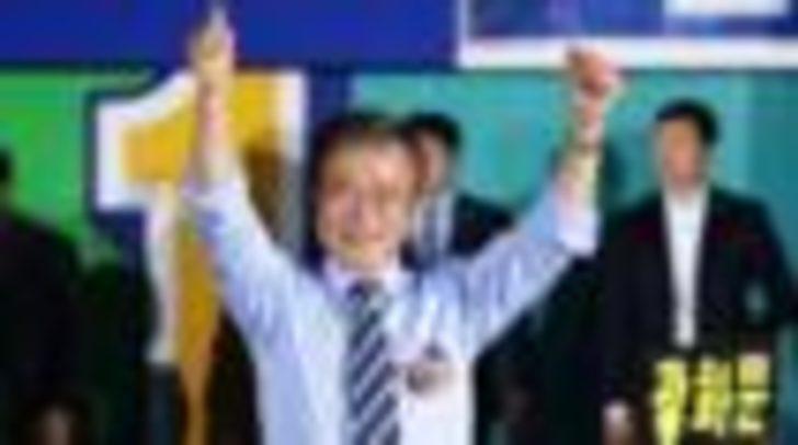 Güney Kore seçimleri: K. Kore ile yakınlaşmayı savunan aday favori