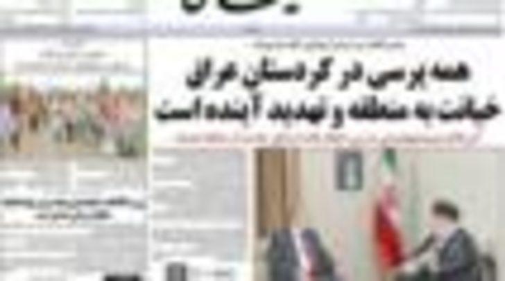 İran Basını: Ortadoğu'yu istikrarsızlıktan kurtarmak için Türkiye'yle işbirliği