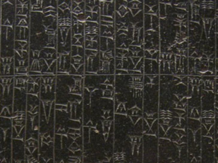 Eroğlu'ndan Ilıcak'a Hammurabi Kanunları
