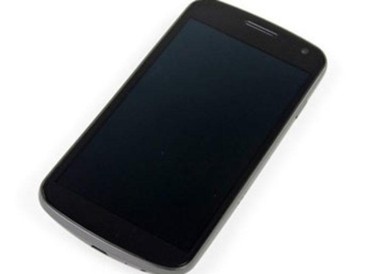 Samsung Galaxy Nexus paramparça