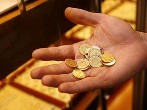 Gram altın ne kadar oldu? İşte çeyreğin fiyatı