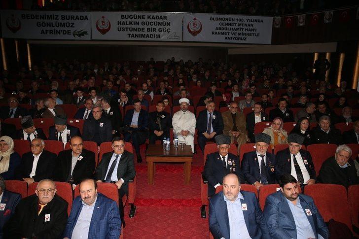 """Diyanet İşleri Başkanı Erbaş: """"Din bu milletin mayasıdır"""""""