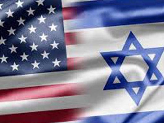 ABD'den son dakika Kudüs kararı!