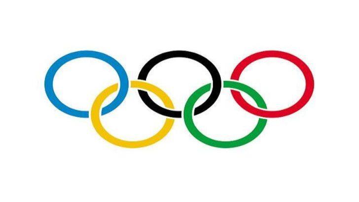 İşte İstanbul 2020 logosu..!