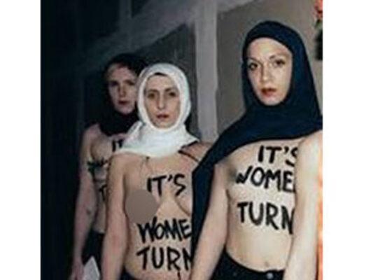 """'Başı açık öğrencileri görünce sinirleniyorum"""" diyen müdüre FEMEN'den çıplak yanıt"""