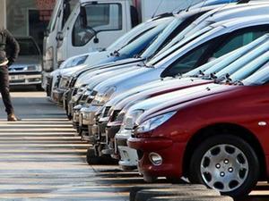 Otomotiv sektöründe faaliyet gösteren firmalar, üretimde kullandıkları radyo, hoparlör ve monitör gibi malların ÖTV iadesi için üretim tarihinden itibaren bir yıl içinde başvuru yapabilecek.