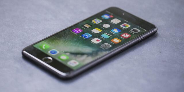 FBI'dan skandal iPhone itirafı!