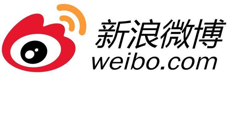 Çin'in Twitter'ı Weibo, tepkiler sonrası eşcinsel içerikleri kaldırmaktan vazgeçti